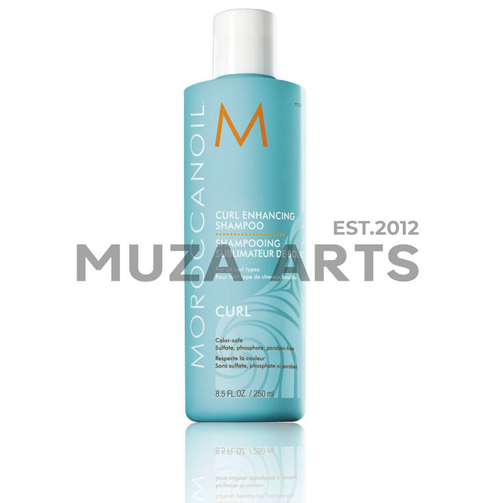 Шампунь для вьющихся волос Moroccanoil